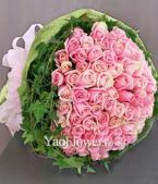 YaoFlowers,International online florist