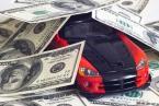 Car Title Loans Bakersfield
