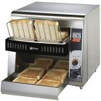 "Star QCS1-350 - Conveyor Toasters   (Up to 350 Slices Per Hour - 10"" Wide Belt - 1.5"" Tall Mouth - 120 Volts )"