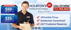 Houston Plumbing Service. Whether you need help with a simple repair or a full re-piping