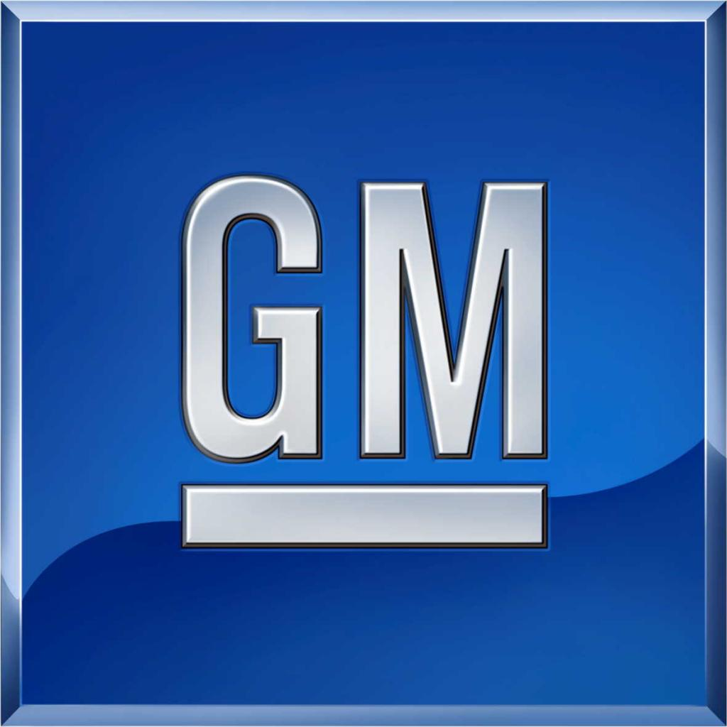 General Motors Corporation Directory Ac