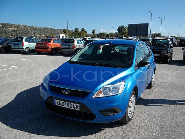 Kappa Car Rental Crete Greece Crete Chania Platanias Greece